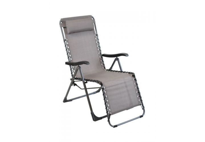 FAUTEUIL RELAX NEO PROLOISIRS