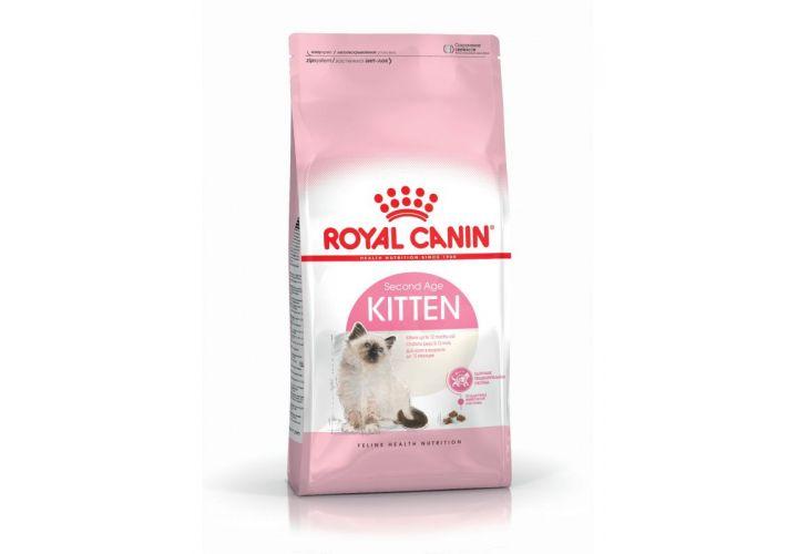 Croquette chat kitten 2kg Royal Canin